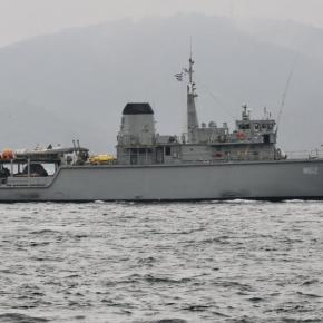 Ελληνικό ναρκαλιευτικό αρνήθηκε ξανά να υψώσει την τουρκική σημαία σταΔαρδανέλια
