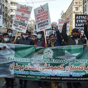 Οι Πακιστανοί έκαναν πορεία στο κέντρο της Αθήνας και οι Έλληνες »μέσα»σπίτι!