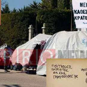 Γκέτο παράνομων μεταναστών στην Παλαιά Εθνική Οδός Αθηνών-Κορίνθου! – Δείτεφωτό
