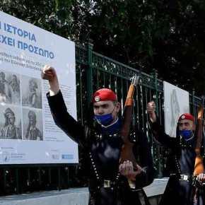 H Süddeutsche Zeitung για τα 200 χρόνια της Επανάστασης: «Είμαστε όλοιΈλληνες»
