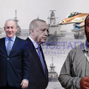 – »Ισραήλ & Αίγυπτος δεν θέλουν συμμαχία με τονΕρντογάν»