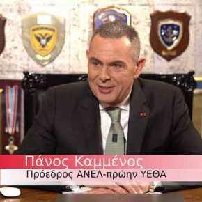 """Καμμένος για ελληνοτουρκικά: """"Δεν μιλάς με τον βιαστή σου! Ανησυχώ για επεισόδιο και τις λογικές ΕΛΙΑΜΕΠ καιΣημίτη"""""""