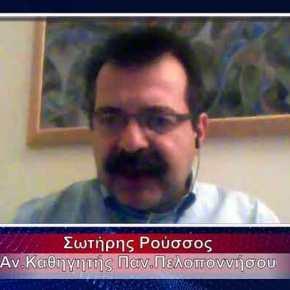 Οι επικίνδυνες αυταπάτες μας στα ελληνοτουρκικά και οι ευσεβείς μας πόθοι! ΣωτήρηςΡούσσος