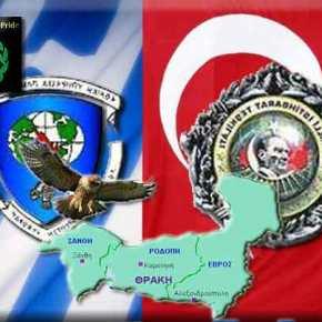 Αυτό είναι το «μακρύ χέρι» της Τουρκίας και… στην ελληνικήΘράκη