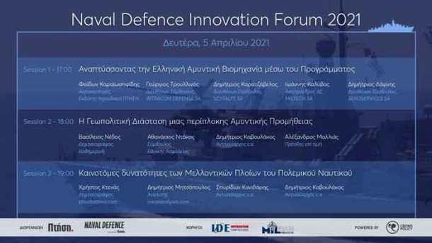naval_forum_social_hd_program-sponsors2
