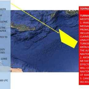 """Η Τουρκία """"βάζει"""" πόδι ανατολικά του 28ου μεσημβρινού! NAVTEX για ρωσικήάσκηση!"""