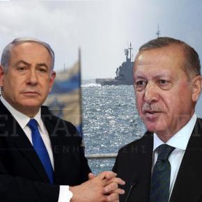 »Ηλεκτροσόκ» από Ισραηλινούς: »Ελλάδα-Κύπρος βρείτε τα με τηνΤουρκία»