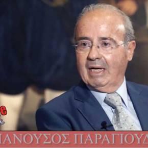 Ο Επίτιμος Α/ΓΕΕΘΑ Στρατηγός Παραγιουδάκης παίρνει θέση για τις φρεγάτες τουΠΝ