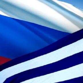 Ελλάδα-Ρωσία: Φιλότιμες προσπάθειες να διασωθούν οι διμερείςσχέσεις…