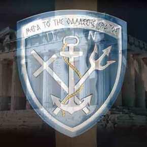 Πολεμικό Ναυτικό, 1821 – 2021: 200 χρόνια προσφορά προς την πατρίδα και τοΈθνος