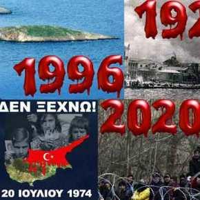 Μας τελείωσε με τραγικό τρόπο ο ελληνικός «καθωσπρεπισμός» με τηνΤουρκία