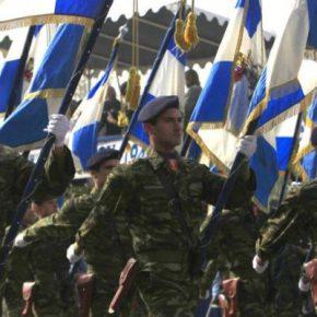 Στρατιωτική παρέλαση για την 25η Μαρτίου στην Αθήνα… τηλεοπτικήμετάδοση