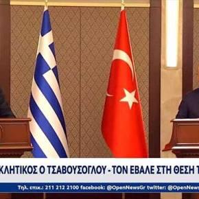 Ένταση στην κοινή συνέντευξη Τύπου Τσαβούσογλου – Δένδια: τούρκικοδημοσίευμα