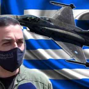Σμηναγός Ανδρονικάκης: Έλληνας ο καλύτερος πιλότος στοΝΑΤΟ