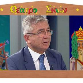 Στα όρια γελοιότητας ο σύμβουλος του Ερντογάν: «Η Αλεξανδρούπολη είναιτουρκική»