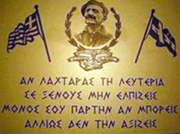 7e55f7fe7ce1b6fff75213a12789a6b2--cyprus-greece