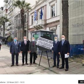 «Σημαντική αντίδραση από Βαλκανικούς Συλλόγους στη Σμύρνη κατά τηςΕλλάδας»