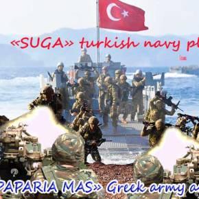 """Οι Τούρκοι αποκαλύπτονται! Προειδοποιούν με το σχέδιο """"Suga"""" για εισβολή στα ελληνικάνησιά"""
