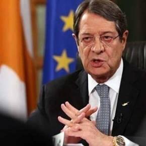 """Αναστασιάδης: """"Η Τουρκία να ξεχάσει τη """"λύση"""" των 2 κρατών στηνΚύπρο"""""""