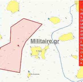 Η Τουρκία προκαλεί δυτικά της Λήμνου, απαιτώντας ακύρωση ελληνικήςάσκησης!