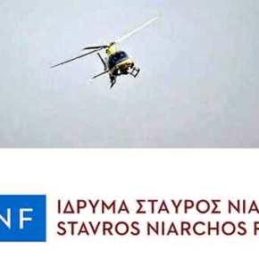 Ελικόπτερο AW109 Trekker στην Άνδρο(Εικόνες)