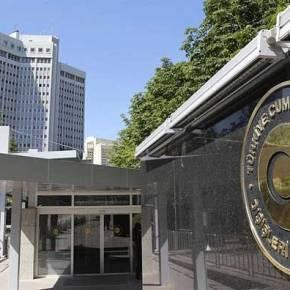 Κλήθηκαν για εξηγήσεις οι πρέσβεις Ελλάδας & Γαλλίας από το τουρκικόΥΠΕΞ