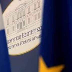 Σύντομα τριμερής Ελλάδας, Κύπρου καιΣερβίας