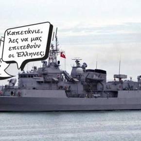Συνεχίζει η τουρκική φρεγάτα να παρακολουθεί το γαλλικό ερευνητικόσκάφος