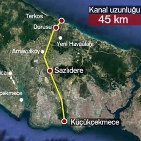 Το κανάλι της Κωνσταντινούπολης «σπάζει» τις σχέσεις Τουρκίας –Ρωσίας