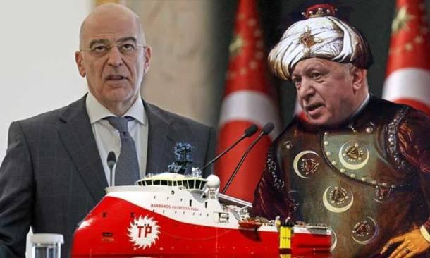 dendias-erdogan-arthro