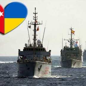 Η Ουκρανία θα πάρει φέτος για πρώτη φορά μέρος σε τουρκική ναυτική άσκηση στην ΑνατολικήΜεσόγειο