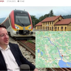Αντιπρόεδρος VMRO-DPMNE: Το όνειρό μου είναι να ταξιδεύσω από Σκόπια σε Θεσσαλονίκη με τρένο σε μιάμισηώρα
