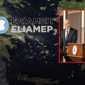 Επίθεση συμβούλου ΕΛΙΑΜΕΠ σε Ν.Δένδια: «Πρέπει να ξέρεις πότε να σιωπάς – Αυτή η διπλωματία δεν οδηγείπουθενά»