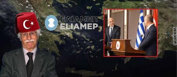 eliamep_4_0