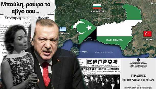 ellada-ekoteriki-politiki-o-fovos-tou-erdogan