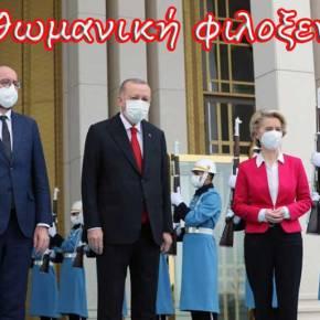 """Ο Ερντογάν μιλά ξανά για τη Γαλάζια Πατρίδα, ο Ακάρ προκαλεί! Μάλλον δεν """"φοβήθηκαν"""" τουςΕυρωπαίους"""