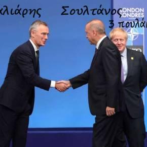 """Ο Ερντογάν απειλεί με """"ταραχή"""" στο Αιγαίο μιλώντας με τονΣτόλντεμπεργκ"""