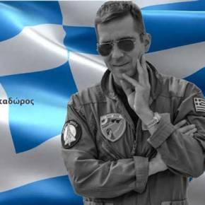 Συγκλονιστικό βίντεο-αφιέρωμα για τον πιλότο Γιώργο Μπαλταδώρο που «έπεσε» εν ώρακαθήκοντος