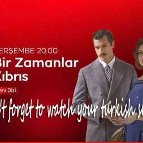 """Αίσχος και ύβρις με αφίσες """"αγαπώ τον Ερντογάν"""": Δεξίωση με Οκτάι την ημέρα ΕΟΚΑ στα Βαρώσια για το σήριαλ τουΑττίλα"""