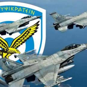 «Απόβαση» στην Ελλάδα: Μαχητικά από Γαλλία, ΗΑΕ & Ισραήλ στον ουρανό τουΑιγαίου