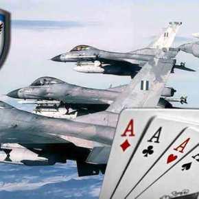 'Κλείδωσε» η NATOϊκή »Tiger Meet 2022» στον Άραξο – F-15 και πάλι στηΣούδα