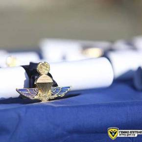 Κύπρος: Τελετή απονομής πράσινου μπερέ και πτερύγων αλεξιπτωτιστή ελευθέραςπτώσης