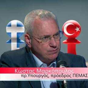 """""""Καραμανλής-Σαμαράς-Δένδιας έθεσαν ψηλά τον πήχυ στα ελληνοτουρκικά""""- Κ.Μαρκόπουλος"""