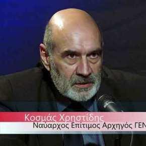 """Οι χάρτες της """"μοιρασιάς του Αιγαίου"""" και οι """"δολοφόνοι του Ελληνισμού""""! ΝαύαρχοςΚ.Χρηστίδης"""