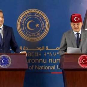 """""""3 δις στη Λιβύη για να μας πει ότι στηρίζει το τουρκολυβικόσύμφωνο"""""""