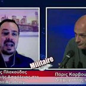 """"""" Plan b για τα ελληνοτουρκικά τώρα""""! Ο Δρ Σπύρος Πλακούδας σε μία ρεαλιστικήανάλυση"""