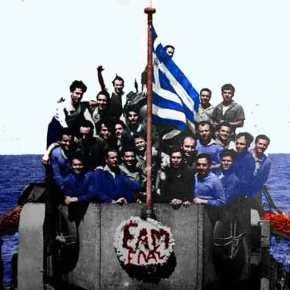 ΣΑΝ ΣΗΜΕΡΑ – 3/4 Απριλίου 1944: Εκδηλώνεται η Στάση του Ναυτικού στη ΜέσηΑνατολή