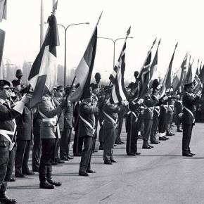 ΣΑΝ ΣΗΜΕΡΑ – 4 Απριλίου 1949: Ιδρύεται η Ατλαντική Συμμαχία(ΝΑΤΟ)