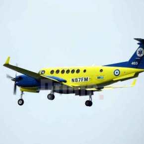 Αποκλειστικό: Ξεκίνησαν οι πτήσεις των Beech 300 δωρεάς του Ιδρύματος Σ.Νιάρχος