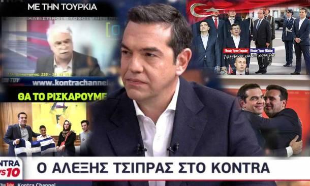 tsipras-kontra-1200x668